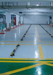地下停车场环氧地坪施工